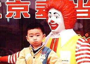 McDonald's in China