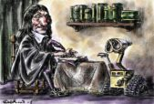 Descartes illustration