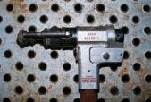 the cash knocker stun gun