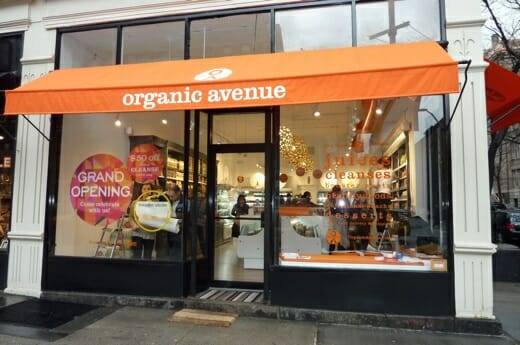 organic avenue upper-west-side store