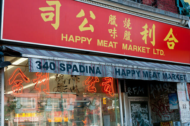 Happy Meat Market, Chinatown, Toronto